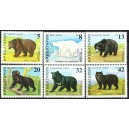 OURS - BULGARIE SERIE 6 TIMBRES NEUFS