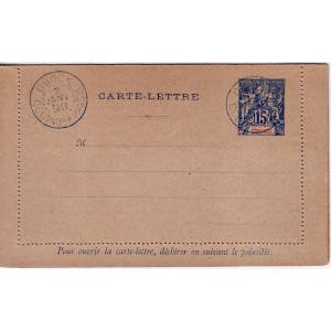 OBOCK - TYPE GROUPE 15c CARTE LETTRE CACHET OBOCK COLONIE FRANCAISE.