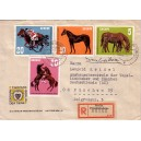ALLEMAGNE - CHEVAUX - LETTRE RECOMMANDEE.